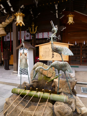 Crane-adorned Spring at Kushida Shrine