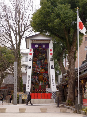 Massive Festival Float at Kushida Shrine