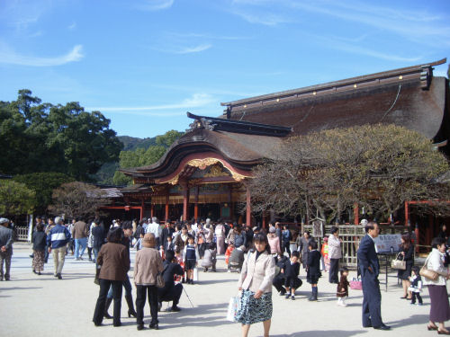 Dazaifu Tenmangu Shrine and the Kyushu National Museum ...
