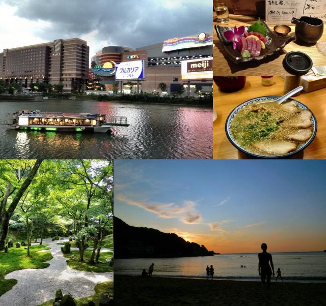 Finding Fukuoka cover