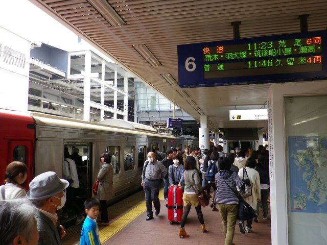 Back in Hakata Station (Fukuoka City) at the end of my journey