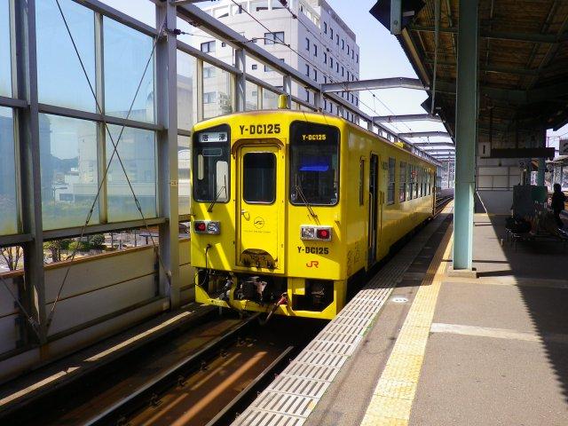 In Saga Prefecture